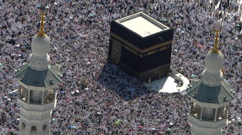 Haj rituals