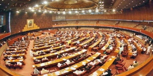 Government introduces new accountability bill in NA