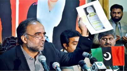 Govt rejects PML-N stance on FIA probe