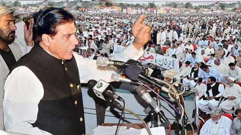 No more fraudulent elections: Raja