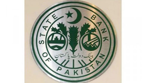 SBP takes steps to ensure ATMs uninterrupted functioning
