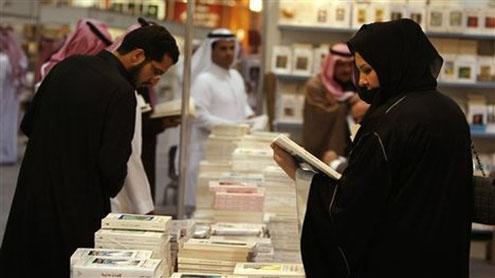 Sharjah book fair to turn spotlight on Pakistan