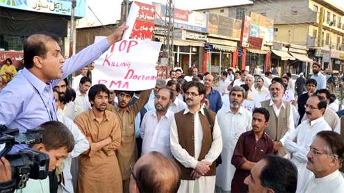 PMA Balochistan protest
