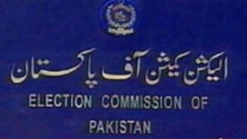 ECP approves 19 new parties, 1 million new voters