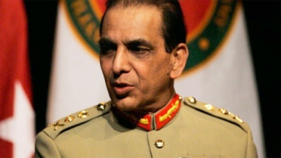 Gen. Kayani attends Tripartite Commission meeting in Kabul