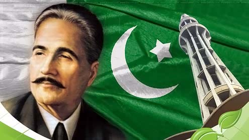 Iqbal Day To Be Observed On Friday