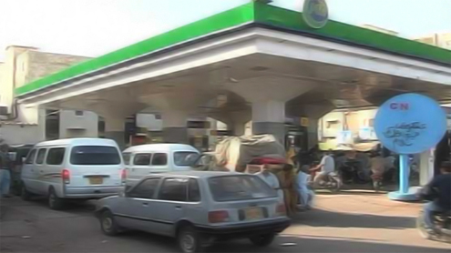 Karachi: CNG stations to reopen today