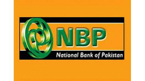 NBP to open its branch in Sri Lanka