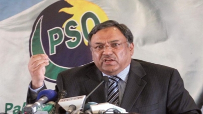 PSO to construct oil refinery in KP
