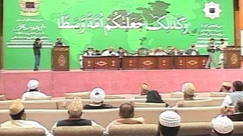Religious leaders urge Muslims to unite against enemies