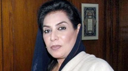 Speaker National Assembly Fehmida Mirza