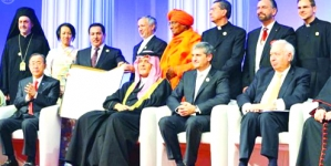 Vienna center: King Abdullah's great humanitarian initiative
