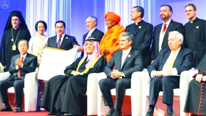 Vienna center: King Abdullah's great humanitarian initiative