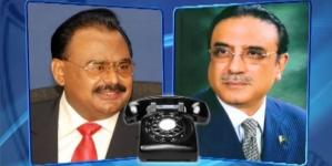 Altaf Hussain calls President Zardari, reiterates MQM support to govt