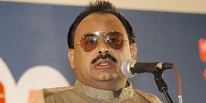Altaf Hussain extends full support to Dr. Tahirul's 23rd Dec jalsa