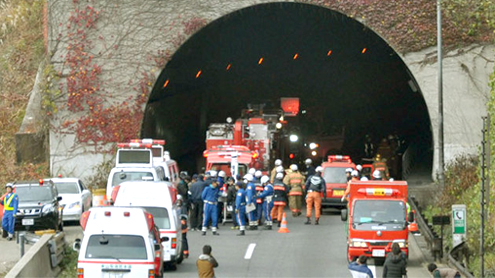 Japanese Highway Tunnel Collapses