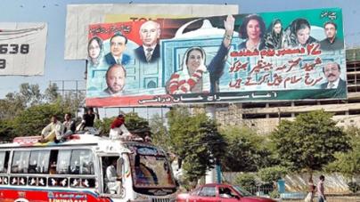 Benazir's death anniversary today