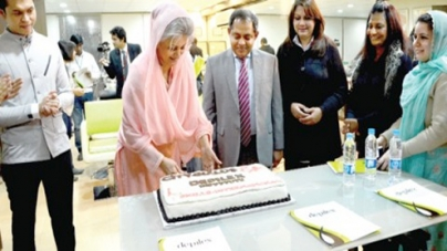 DEPILEX officially becomes first City and Guilds Training Centre in Pakistan