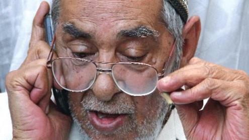 Dr Khalil Chishti