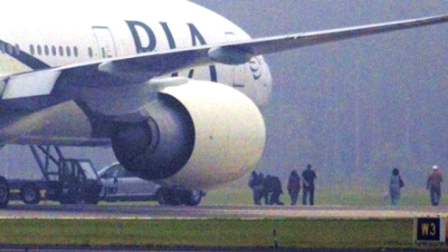 Faulty flight with CJP, VIPs aborted at take-off