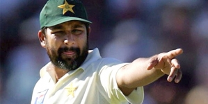 Inzamam hired as batting consultant ahead of India tour