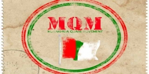 MQM warns against judicial martial law