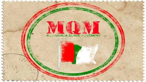 MQM warns against judicial martial law