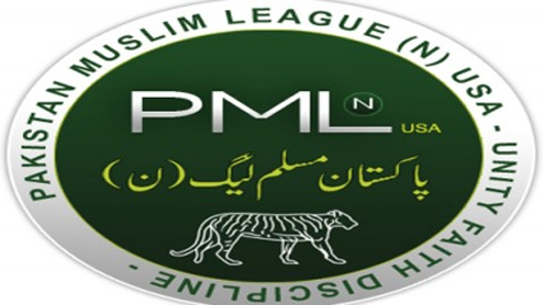 PML-N to launch election campaign from Jan 1
