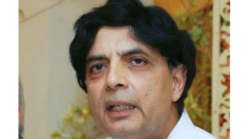 PPP's Makhdoom deal doomed, says Nisar