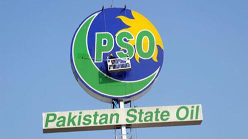 PSO restores Khuzdar Depot in Balochistan