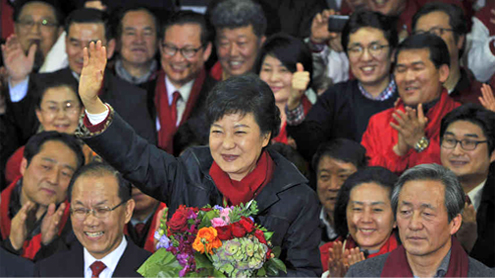 Park Geun-hye claims South Korea presidential victory