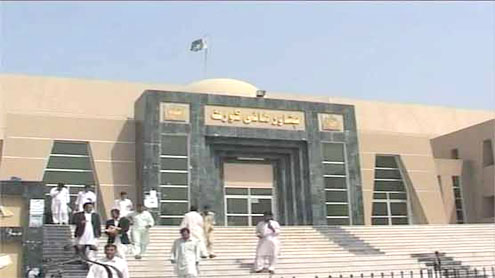 KP govt submits lists of missing persons in PHC