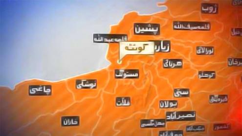 Quetta market blast