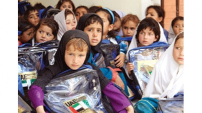 45 educational projects completed in Pakistan