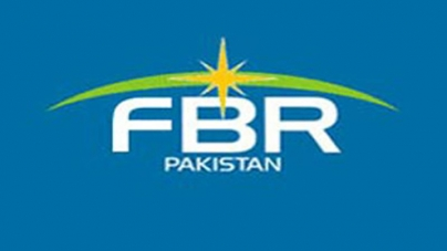 FBR's drive against illicit tobacco / cigarette trade