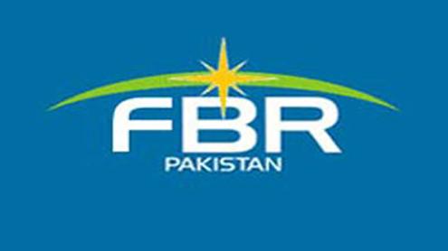 FBR's drive against illicit tobacco / cigarette trade