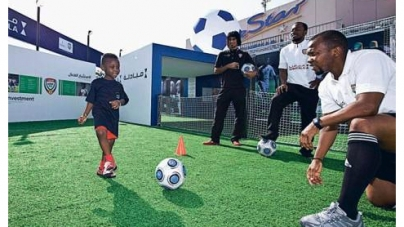 Gulf Cup fever grips nation