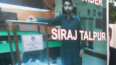 I did not shoot Shahzeb, Shahrukh Jatoi did: Siraj Talpur