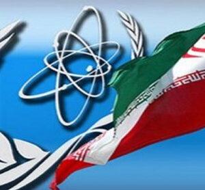 Iran hosts UN agency for dialogue tomorrow
