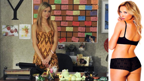 Katrina Bowden shows off her womanly figure in lacy underwear