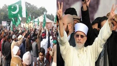 Minhaj convoys leave Peshawar