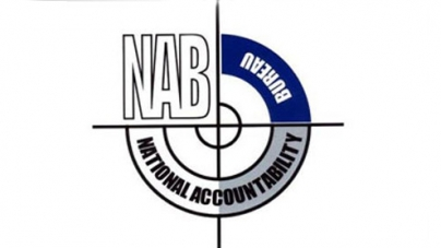 NAB Balochistan probing five former ministers