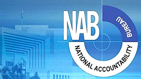 NAB officer investigating Rental Power case commits suicide