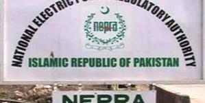 Nepra okays hike in tariff by Rs 1.33/unit