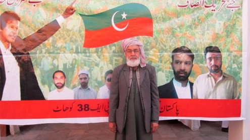 PTI elects tailor as Kohat president