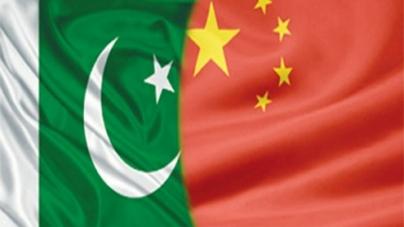 Pakistan-China bilateral trade crosses $12 billion mark
