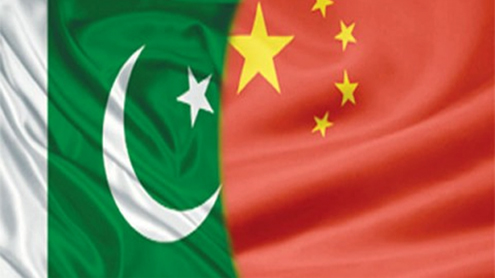 Pakistan-China bilateral trade