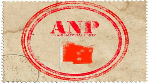 Plot to delay vote in the works: ANP