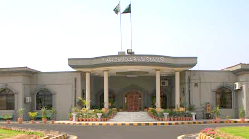Review petition filed against IHC judges' appointment verdict