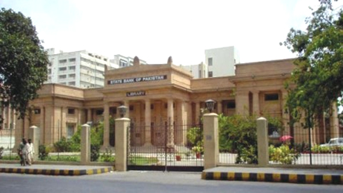SBP likely to miss Rs315b farm loans target, thanks to bad-performing specialised banks